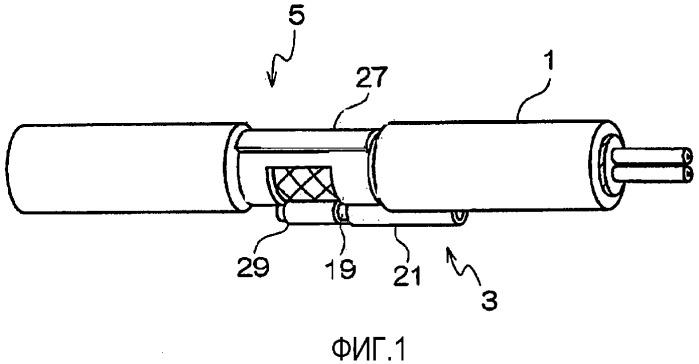 Соединительная конструкция кабеля заземления экранированного электрического провода