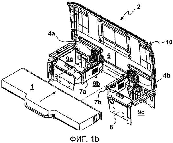 Способ, система и устройства для установки спального места в ограниченном пространстве