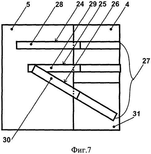 Многофункциональная сенсорная микроэлектромеханическая система