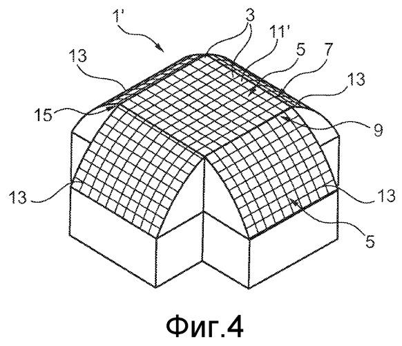 Ультразвуковой датчик с большим полем обзора и способ изготовления данного ультразвукового датчика
