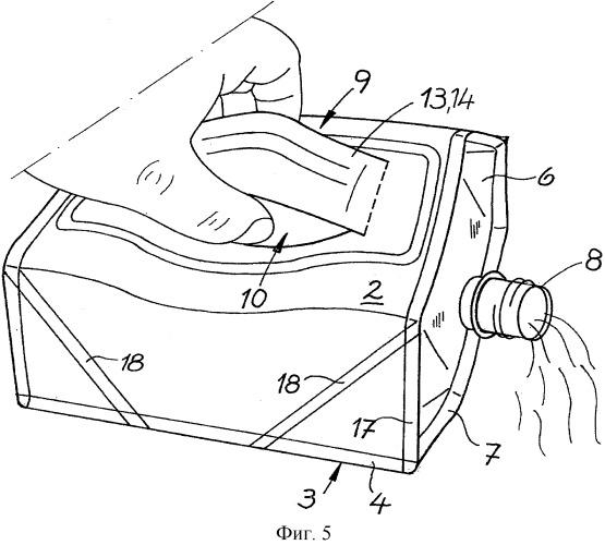 Стоячий пакет из термосвариваемой синтетической пленки и способ его изготовления