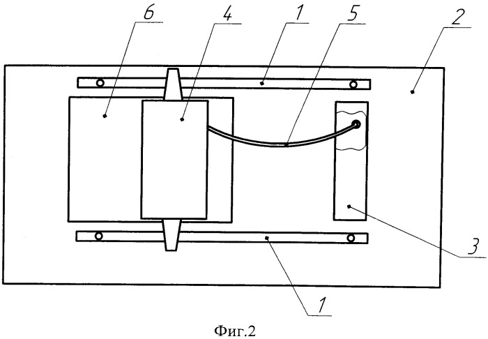 Устройство для монтажа наружных блоков климатотехнического оборудования
