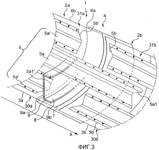 Элемент фюзеляжа, содержащий секцию фюзеляжа и средства соединения, участок фюзеляжа, фюзеляж и летательный аппарат