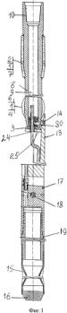 Инструмент для зарезки вторых стволов из скважины