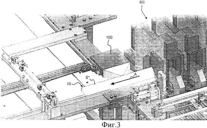 Способ и устройство для переработки стопок листов в пачки защищенных бумаг, в частности, пачки банкнот