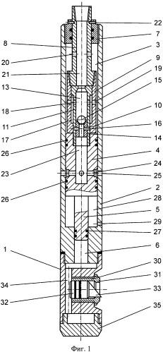 Гидромеханический перфоратор