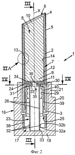 Комплект, включающий в себя устройство для нанесения материала, и использование такого комплекта