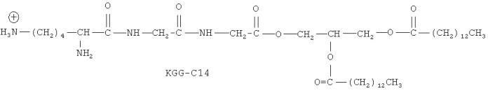 Липотетрапептиды на основе диэфиров l-глутаминовой кислоты и способ их получения