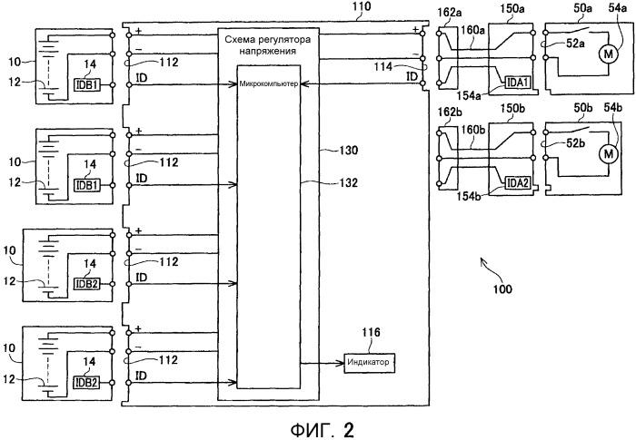 Электрический инструмент, питаемый батарейным блоком и адаптер для него