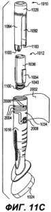 Устройство и способ нанесенения жидкости
