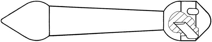Пуля активно-ротационная