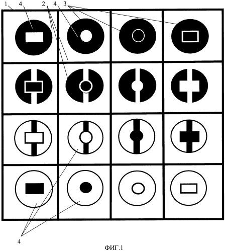 Устройство для проведения игры типа крестики-нолики