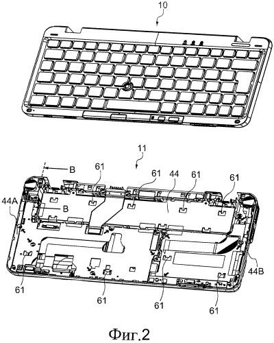 Электронное устройство и способ производства электронного устройства