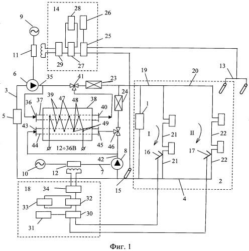 Устройство для регулирования температуры воздуха в помещении