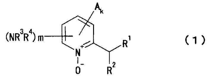 Азотсодержащее гетероциклическое соединение и способ его получения
