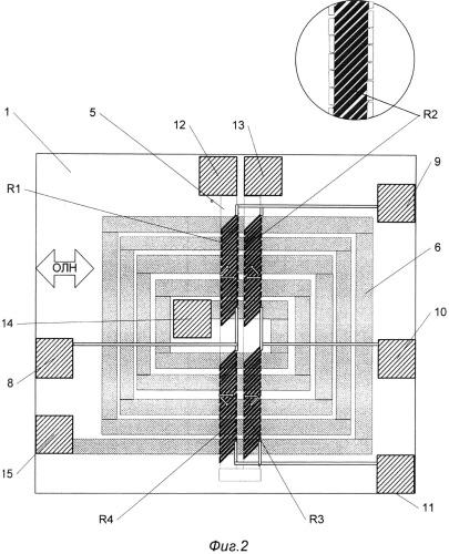 Магниторезистивный датчик тока