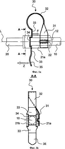 Фиксирующее устройство для стопорения откидной рукоятки на входном валу выдвижной опорной стойки полуприцепа