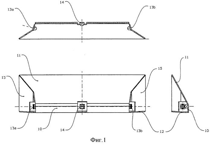 Модуль освещения и устройство освещения, содержащее множество таких модулей освещения