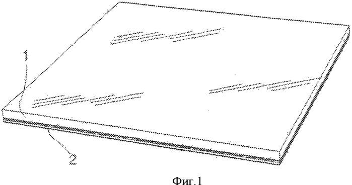 Способ получения плит или плиток высокой стойкости для покрытия полов или стен в помещениях или на открытом воздухе и плита или плитка высокой стойкости
