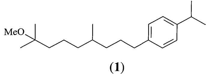 Способ получения 1-(8-метокси-4,8-диметилнонил)-4-(1-метилэтил)бензола (варианты)