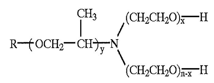 Реакционная система и способ получения лигноцеллюлозного изделия