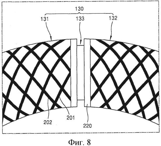Рулевое колесо с нагревательным элементом