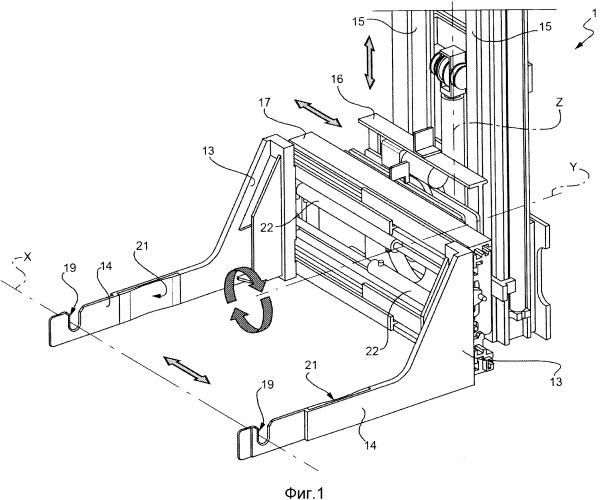 Способ перемещения рулона упаковочного материала из пункта хранения к подающему устройству упаковочной машины для изготовления герметичной упаковки пищевых продуктов и зажимное устройство для зажима такого рулона