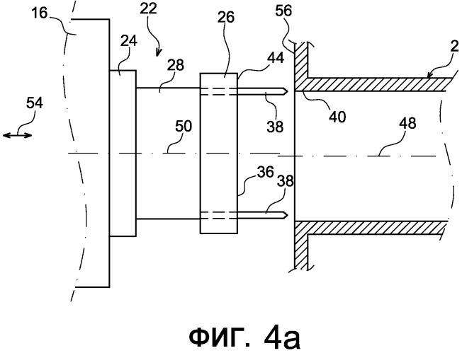 Герметизирующая головка установки для пневматических испытаний детали турбомашины летательного аппарата