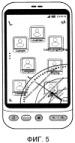 Способ и терминал отображения списка контактов