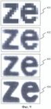 Способ и система преобразования моментального снимка экрана в метафайл