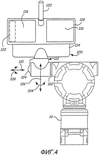 Блок питания и беспроводной связи для технологических полевых устройств