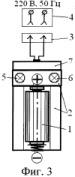 Способ зарядки литий-ионного аккумулятора, разряженного ниже допустимого уровня