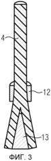 Разрядник защиты от перенапряжений с изолирующей формованной оболочкой