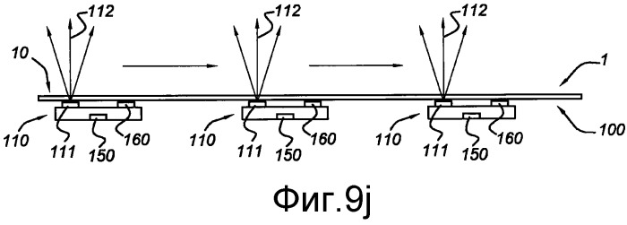 Осветительная система, содержащая ковер с задней подсветкой для обеспечения динамических эффектов освещения ковра