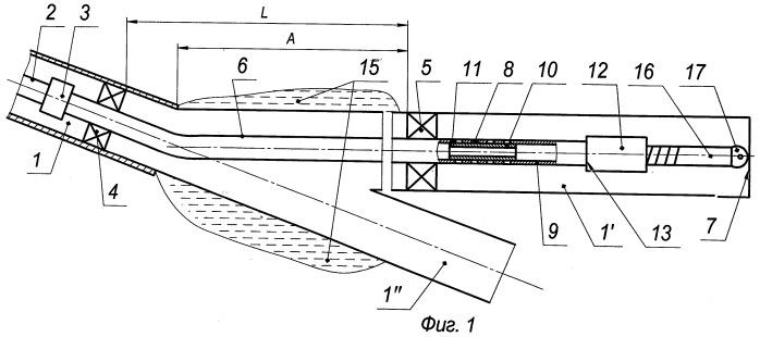 Устройство для отключения интервала водопритока в открытом стволе многозабойной горизонтальной скважины
