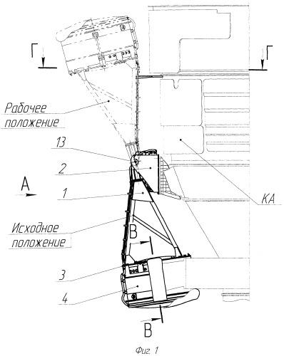 Устройство разворота и фиксации гермоконтейнера научной аппаратуры