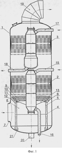 Сепаратор-пароперегреватель