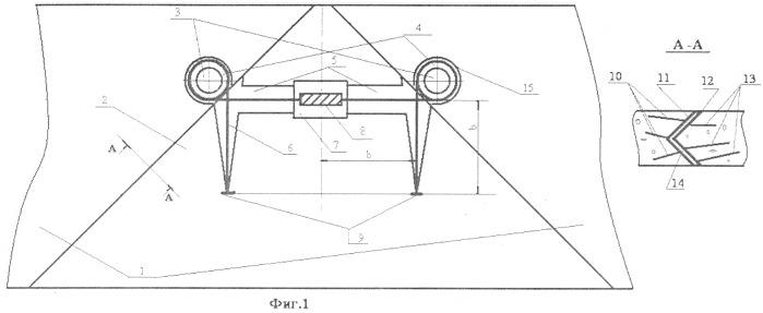 Устройство беззазорной автокомпенсации температурных деформаций цементобетонных оснований (покрытий) автодорог