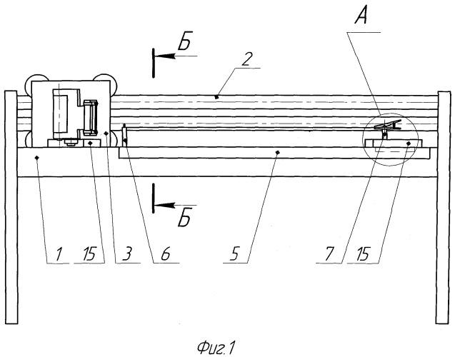 Устройство для окончательного формирования длинномерных гибких печатных кабелей с термопластичной изоляцией