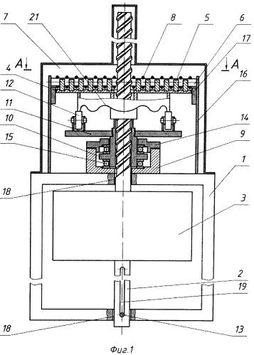 Волновой генератор