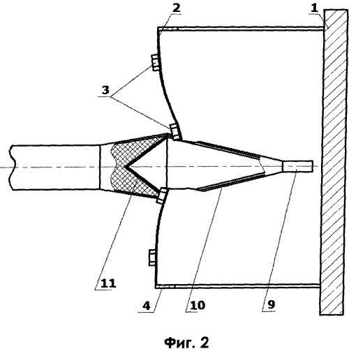 Устройство защиты от противотанковых кумулятивных гранат