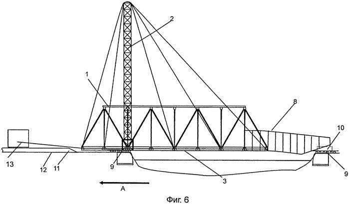 Способ демонтажа пролетного строения моста с использованием вантовой системы