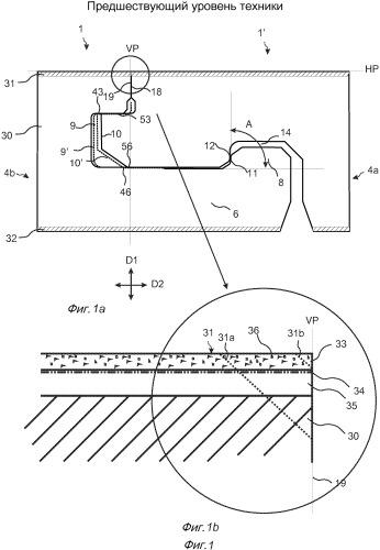 Способы и устройства, относящиеся к обработке кромок строительных панелей