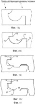 Способы и системы для обработки кромок строительных панелей
