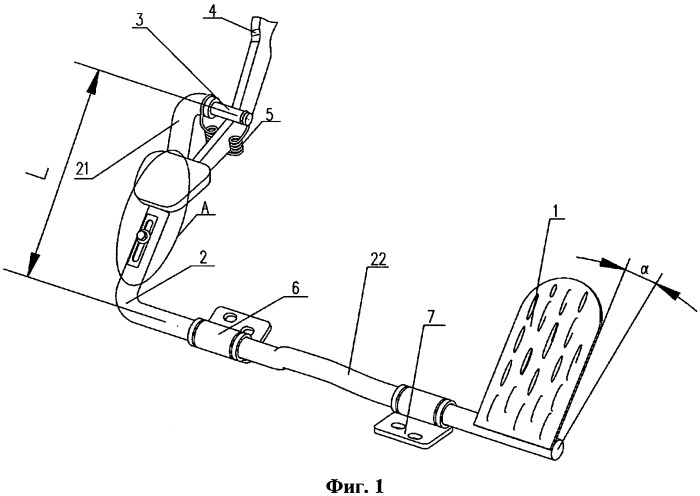 Вспомогательная педаль тормоза для учебного автомобиля и педаль тормоза в сборе