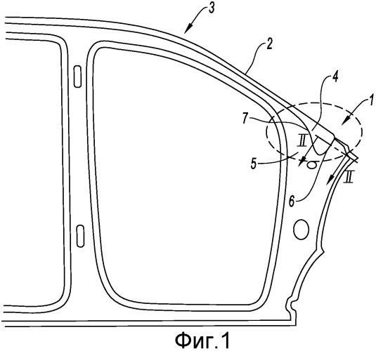 Способ штамповки элемента из листового металла, в частности рамы автомобиля