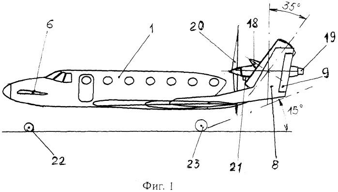 Криогенный турбоэлектрический самолет короткого взлета и посадки