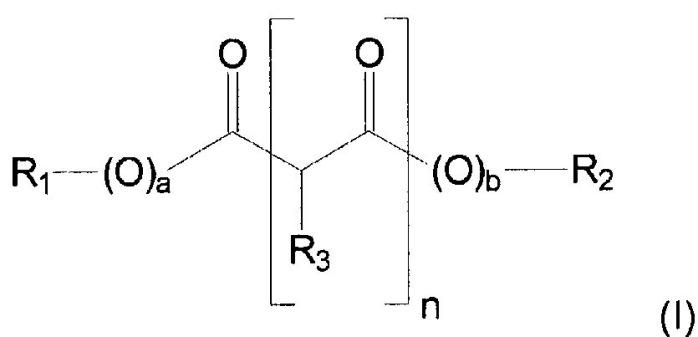 Мат минеральных волокон, содержащий агент, способный улавливать формальдегид, и способы его получения
