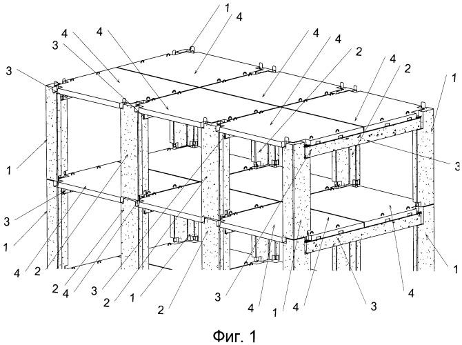 Конструкция многоэтажного здания