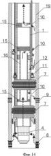 Установка для добычи нефти с одновременно-раздельной утилизацией пластовой воды гарипова и способ для ее реализации (варианты)
